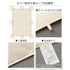 ダウンケット無地WDD85%0.2kgSL【search】