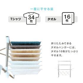 組み立て簡単たっぷり物干しKTM-2018R送料無料物干し室内干し室内干屋内干し屋内干梅雨洗濯ランドリーせんたくほし物干しスタンド物干しスタンド物干し室内ステンレスアイリスオーヤマ[cpir]