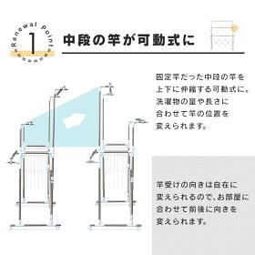 組み立て簡単たっぷり物干しKTM-2018Rアイリスオーヤマ物干し室内干し梅雨対策洗濯【送料無料】[cpir]