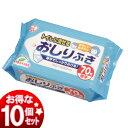 【送料無料】アイリスオーヤマ ☆お得な10個セット☆ウェットティッシュ おしりふき WTY-N70 70枚