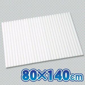 アイリスオーヤマ シャッター式風呂フタ 80×140cm HF-8014 パールホワイト