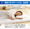 Air Lee mattress air Lee mattress SAR-D easy for the four seasons futon Airy light weight waist which is usable in mattress double air Lee ASF-D mattress air Lee mattress high repulsion IRIS OHYAMA white whole year
