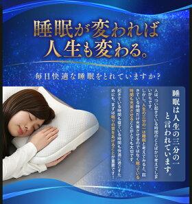 【送料無料】匠眠ハイキューブマットレス5cmSDMAH5-SDアイリスオーヤマ