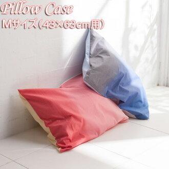Fab the Home天窗枕头套M(43*63cm用)FH112150-004、FH112150-300惠特·蓝色枕套枕套棉100%床上用品礼物礼物
