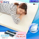https://image.rakuten.co.jp/enetanmin/cabinet/anminnewsamne/536745.jpg