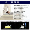 Airy mattress double antibacterial deodorant SAR-D «winter knits / summer mesh switch cover: washable IRIS Ohyama body pressure dispersion seasons futon mattress weight pain high rebound airy mattress futon Brescia new life [P1] 150506coupon300