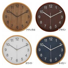 掛時計 プライウッド掛時計 22cm 掛け時計 木製 掛け時計 おしゃれ ウォールクロック デザインウォールクロック 木目 曲げ木 ナチュラル ホワイト ブラウン ネイビー 85358 85359 85360 85361【D】