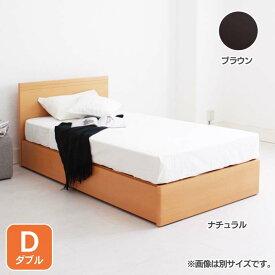 フラットヘッド引出収納ベッドD FNV2DDRBR送料無料 ベッド ダブル 寝室 ベッドルーム 寝具 ホワイト【TD】 【代引不可】【取り寄せ品】