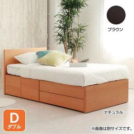 フラットヘッド チェストベッドD FNV2DDRHIBR送料無料 ベッド ダブル 寝室 ベッドルーム 寝具 ホワイト【TD】 【代引不可】【取り寄せ品】