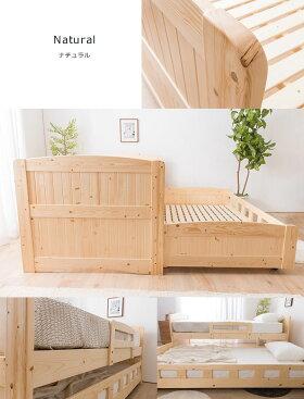 2段ベッドスライド収納式ツインベッド木製子ども用親子ベッドルーシーシングル