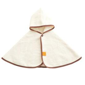 【日本製】ニシザキ オーガニック綿毛布ポンチョベージュ【TC】UVカット率99%【オーガニックコットン】