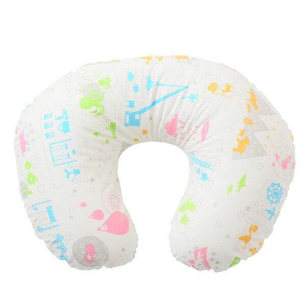 【授乳クッション】ニシザキ baby toi 授乳クッション カラフル ファスナー式【送料無料】授乳 クッション 便利 ママ ミルク【TC】