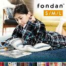 ルームウェアガウンバスローブもこもこ冬ルームウェアバスローブバスローブルームウェア【fondan】着る毛布Sサイズ