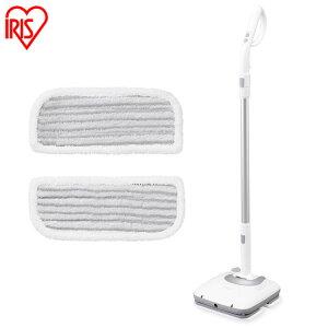 充電式モップクリーナーIC-M01-W+別売品モップパッドMC-S01セットモップクリーナー 電動モップ モップ 充電式 電動 コードレス 自立式 LEDライト搭載 高速振動 水拭き 乾拭き 床掃除 大掃除 IC-M