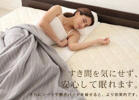 マットレス隙間すきまパッドマットレス用すきまパッドベッドすきまパッド隙間パッドマットレス隙間を埋めるホワイト【D】