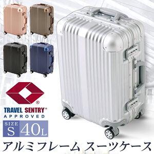 スーツケース Sサイズ 40L機内持ち込み可 アルミフレーム 8輪タイヤ トランク キャリーバッグ スーツケース 旅行鞄 アルミタイプ 旅行 出張 帰省 国内旅行 飛行機可【D】
