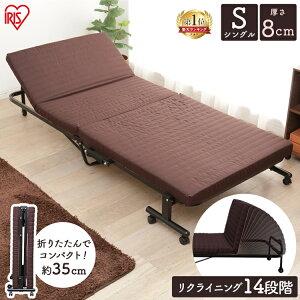 折り畳みベッド シングル ベッド コンパクト OTB-BR アイリスオーヤマ 送料無料 リクライニング 折りたたみ 折り畳み おしゃれ 簡易ベット 折りたたみベッド 介護 折畳 軽量 軽い 一人暮らし