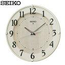 セイコー 電波掛け時計 KX397A SEIKO【TC】【HD】【掛け時計 電波時計 電波掛時計 】