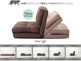 【ソファーベッド座椅子二人掛け折り畳みリクライニング3WAYトルクートクリアグローブ】