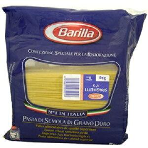 バリラ パスタ スパゲッティパスタ 5kg バリラ No.5 1.7mm スパゲッティ 業務用 5kg 麺 乾麺【D】