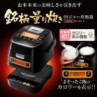 送料無料銘柄量り炊きIHジャー炊飯器3合RC-IA31-Bアイリスオーヤマ