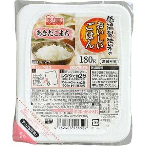 パックご飯  あきたこまち 180g×3パック 角型 低温製法米のおいしいごはんパックごはん ごはん パック 180g パックご飯  レトルト ごはん レトルトご飯 ご飯 あきたこまち 秋田 新鮮 低温製法