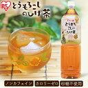 とうもろこしのひげ茶 1.5L×12本入 CT-1500C送料無料 コーン茶 とうもろこし茶 韓国 お茶 ノンカフェイン カロリーゼ…