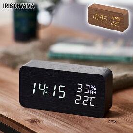 デジタル置時計 多機能タイプ ICW-01WH-T ICW-01WH-B ブラウン ブラック置き時計 デジタル 置時計 時計 おしゃれ 目覚まし時計 アイリスオーヤマ[irispoint]