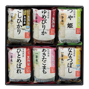 アイリスの生鮮米ギフトBOX3合×6種食べ比べセット6袋入2.7kgアイリスオーヤマ