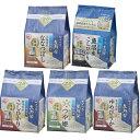 生鮮米 無洗米 5種食べ比べセット 7.5kg(1.5kg×5銘柄)無洗米 一等米 食べくらべ ゆめぴりか こしひかり つや姫 なな…