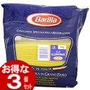 【3個セット】バリラ No.5(1.7mm) スパゲッティ 業務用(5kg)パスタ スパゲッティ 5kg 麺 乾麺【D】《K》