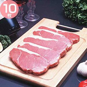 オージービーフステーキ 10枚 A910055送料無料 ヒレ肉 テンダーロイン 霜降り サーロイン ヒレ肉霜降り ヒレ肉サーロイン テンダーロイン霜降り 霜降りヒレ肉 サーロインヒレ肉 霜降りテンダ