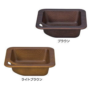 NH home アウトドアボウル 45-76818-1ボウル 食器 木目調 樹脂製 アウトドア おしゃれ テーブルウェア ナチュラル 正和 ライトブラウン ブラウン【D】【B】