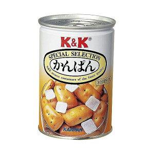 カンパン(K&K)乾パン カンパン かんぱん 氷砂糖入り 非常食 保存食 防災 備蓄【D】