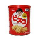 ビスコ 保存缶 30枚入【D】非常食 保存食 防災グッズ 備蓄 保存用ビスケット