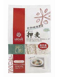 はくばく 押麦スタンドパック (45g×12パック)麦 雑穀 雑穀米【TD】【米TKR】【メーカー直送品】