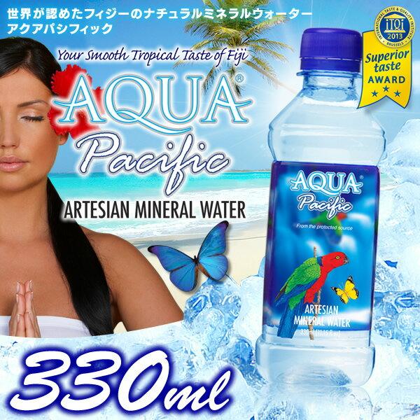 フィジーのお水 AQUA PACIFIC 330ml×24本 セレブ御用達 PET アクアパシフィック 【D】【水 ソフトドリンク ミネラルウォーター ペットボトルfiji water】