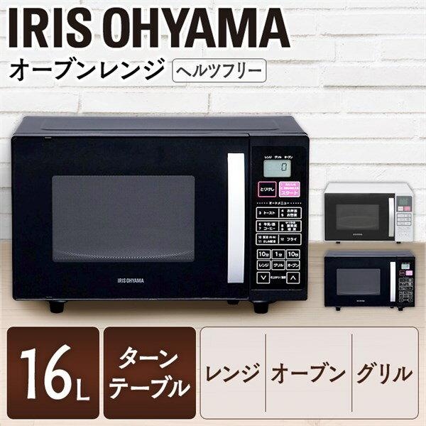オーブンレンジ アイリスオーヤマ EMO6013-W VAL-16TB送料無料 オーブンレンジ 一人暮らし ターンテーブル ヘルツフリー 多機能 西日本 東日本 オーブン 電子 レンジ 小型 温めるだけ トースト パスタ お弁当 あたため おしゃれブラック あす楽対応