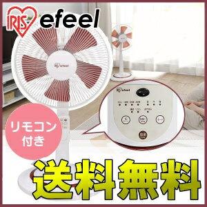 【送料無料】リビング扇風機EFA-32R-W/Tホワイト/ブラウン【リモコン付き】