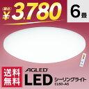 シーリングライト 6畳 LEDシーリングライト 5.0 6畳調光 CL6D-AG あす楽 LED エルイーディー 明かり リビング ダイニ…