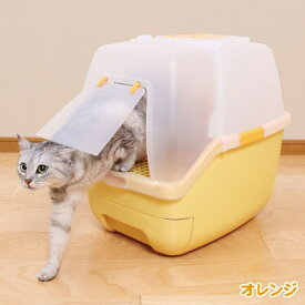 《20日ポイント5倍》楽ちん猫トイレ フード付きセット グリーン・オレンジ RCT-530F おしゃれ 【2012x】
