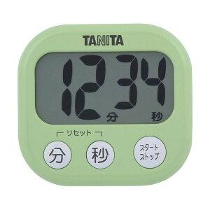 《25日ポイント5倍》タイマー 勉強 学校 タニタ かわいい TD-384-GRデカ見えタイマー キッチンタイマー ピスタチオグリーン おしゃれ 時間 キッチン 料理