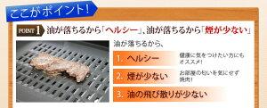 ホットプレート平面たこ焼き焼肉プレートAPA-135-Tアイリスオーヤマ送料無料