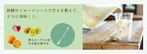 ヨーグルトメーカーIYM-013あす楽対応送料無料おしゃれアイリスオーヤマ簡単自動メニューレシピ付き牛乳パック自家製発酵飲むヨーグルト手作り便利人気コンパクトシンプルレシピ付き手軽簡単便利発酵食品健康調理家電