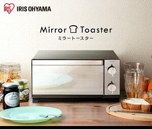 トースター4枚焼きミラーガラスPOT-413-B送料無料オーブントースターミラーガラスオーブン温度調節4枚四枚タイマーミラーガラスオーブントースターミラートースター【O】