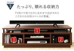 テレビ台オープンテレビ台ミドルタイプW1500OTS-150Mダークウォールナットブラック送料無料TV台棚ローボード黒茶色収納リビングアイリスオーヤマ