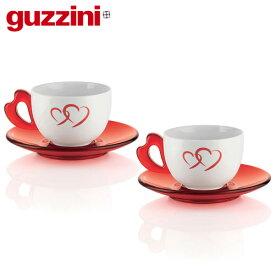 【送料無料】グッチーニ ラージコーヒーカップ 2Pセット ハート【en】 おしゃれ 【楽ギフ】