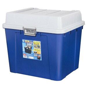 密閉バックルストッカー KB-540送料無料 ポリタンク収納 灯油タンク収納 灯油タンク ポリタンク 灯油保管 ベランダ収納 収納用品 収納ケース プラスチック 収納ボックス ゴミ置き場 非常用食