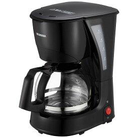【あす楽】コーヒーメーカー ドリップ式 CMK-650送料無料 ドリップコーヒー 家庭用 調理家電 簡単 かんたん コーヒー 珈琲 コーヒーマシーン コーヒーマシーン 自動 ナイロンフィルター コンパクト おしゃれ アイリスオーヤマ