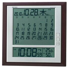 時計セイコークロックSEIKO CLOCK 置掛兼用電波時計置き掛け兼用電波時計 SQ421B おしゃれ【HD】【TC】